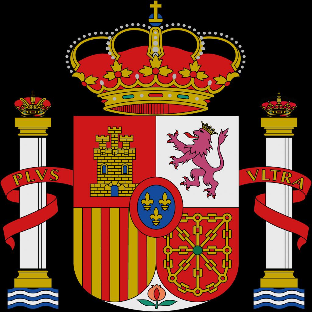 Escudo de España. Primer modelo oficial.